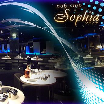 Sophia -川崎-(ソフィア)