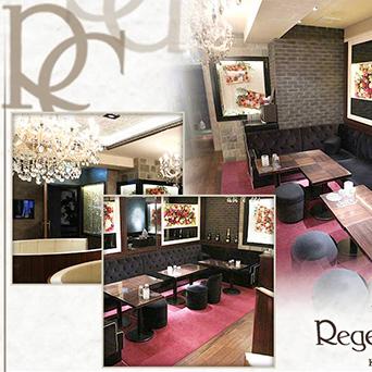 【昼キャバ】Regent Club Kannai(リージェントクラブカンナイ)