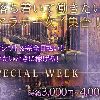SPECIAL WEEK(スペシャルウィーク)
